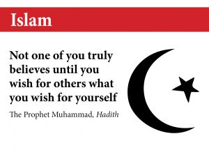 faith_poster_islam