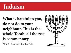 faith_poster_judaism